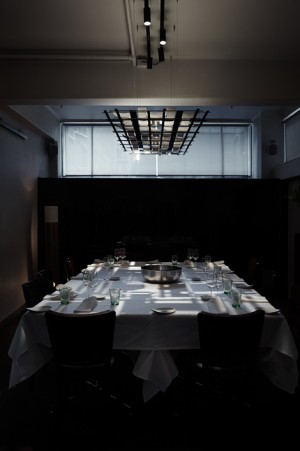 Ezard book save with venuemob venuemob for Best private dining rooms hobart